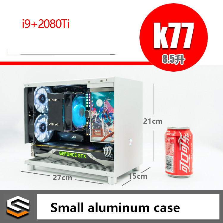 K77 / I5 I9 / 2060 2080Ti All Aluminum ITX A4 Small Chassis Gaming Computer Host
