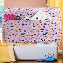 Пылезащитный чехол Защитная крышка с сумкой для хранения аксессуары