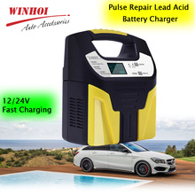 Pulse Repair Lead Acid Battery Charger Car Battery Charger 12V 24V Portable Car Truck Motorcycle Battery Charger Jump Starter