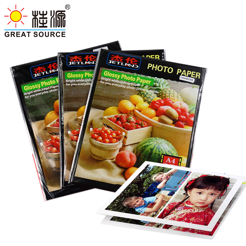 270g Photo Paper Glossy Surface A4 RCFast Drying Photo Printing Paper 20pcs Per Pack