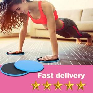 2 Pcs Gliding Discs Slider Fitness Disc Exercise Sliding Disc Indoor Training Exercise Hip Trainer Sports Hip Resistance Band