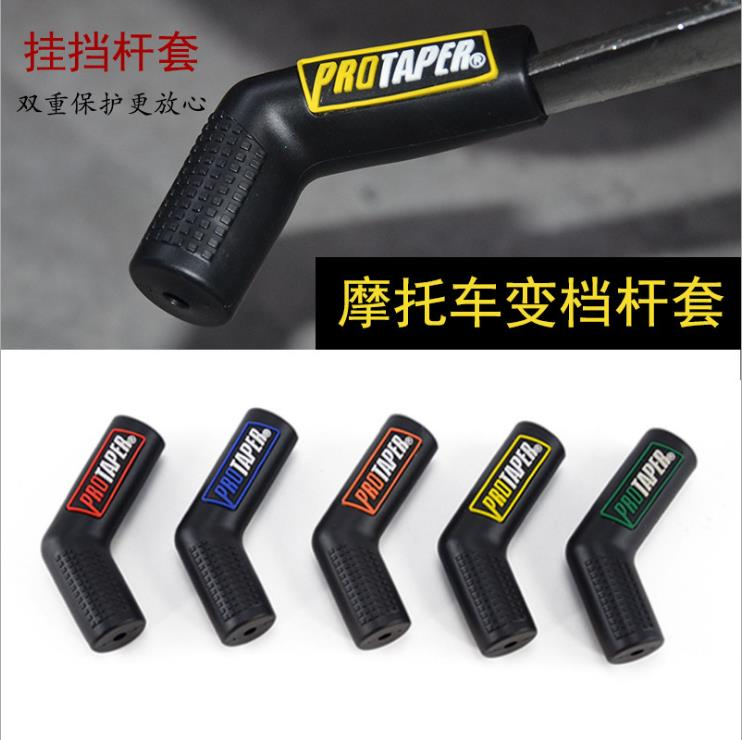 Gear Shifter Sock Peg Lever Cover Boot Shoes Motorcycle Sport Bike For SUZUKI