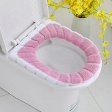 Сплошной цвет универсальное сиденье на унитаз Чехол коврик подушка утолщенная o-типа крышка для унитаза покрытие бытовые принадлежности для ванной комнаты