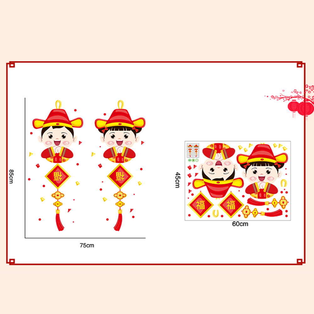 DIY Chinese Spring Festival Wall Stickers Window Showcase Glass Decals Decor