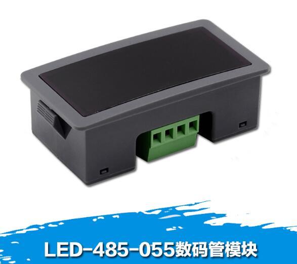 485 Display Module 0.56 Inch Digital Tube Serial Port Table PLC Communication MODBUS-RTU / ASC