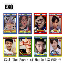 8pcs/set Kpop EXO signature photocard EXO Kpop HD clear high quality The Power of Music Album photo card(China)