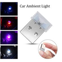 цена на Mini USB Decorative Lamp Car LED Atmosphere Lights Emergency Lighting Car-styling Auto Interior Lights Ambient Lamp