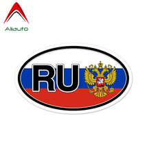 Aliauto Creative Car Sticker RU Russia Flag Decorative Vinyl Decal Cover Scratches for Smart Fortwo Toyota Hilux Audi,15cm*9cm(China)