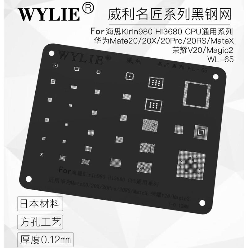 Wylie BGA Reballing Stencil for Kirin 980 CPU WiFi Power Audio IC For Mate 20/20x/20 pro/20RS/X Honour V20/Magic2 1