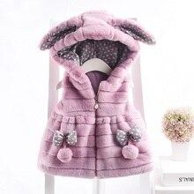 Теплое зимнее Детское пальто для девочек Детская верхняя одежда для малышей утепленный бархатный жилет с капюшоном и бантиком из искусственного меха Casaco S9487
