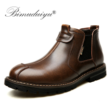 BIMUDUIYU Mens Chelsea Boots GenuineLeather Autumn Shoes Retro Ankle B
