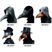 Horro New Arrival 2019 Halloween Mask Steampunk Plague Doctor Bird Long Nose Beak Retro Cosplay Masks Costume Props