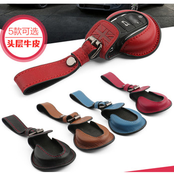 car genuine leather key case for mini cooper f55 f56 key cover union jack style super quality