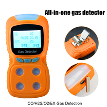 1pc 4 in one Gas Detector High Precision Portable CO/H2S/O2/EX Gas Tester with Compact Size Free shipping