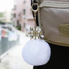 Cute Bag Accessories Pendant Ornament Keychain Pompom Fake Fur Ball Key Chain Fluffy Pompon Keyring Bags Charms Key Ring Gift
