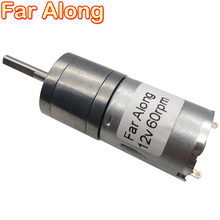 Micro DC Gear Motor 6V 12V 24V Shaft Length 25MM Low Speed 12 To 1360RPM Adjustable Speed Reversed For DIY Micro Smart Device