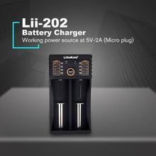 Умное устройство для зарядки никель-металлогидридных аккумуляторов от компании Liitokala: Lii202 18650 Зарядное устройство 26650 16340 14500 никель-металл-гидридного Li-Ion Батарея умное универсальное Батарея Зарядное устройство 5V 2A Вход