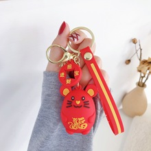 Chinese Style Creative Cute Cartoon Mouse Keychain Korean Version Ins Personality Trend Couple Key Chain Bag Pendant cute cartoon style couple lovers keychain silver pair