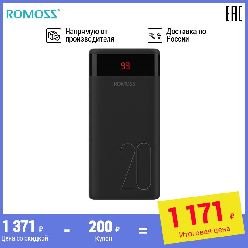 ROMOSS Ares 20 20000мАч power Bank светодиодный дисплеем для  планшетов[ доставка из России] MOLNIA