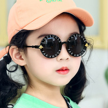 ET101 Vintage Kids fashion children Sunglasses Boys Girls baby luxury brand Sun Glasses lentes de sol hombre/mujer UV400 Eyewear