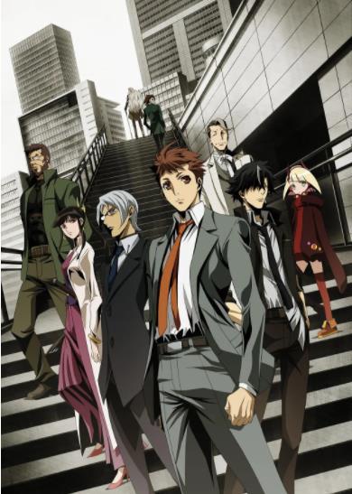 警視廳 特務部 特殊兇惡犯對策室 第七課 -TOKUNANA-
