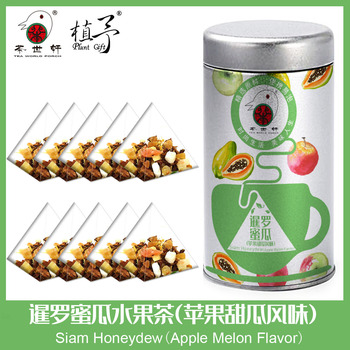 3g*10pcs Siam Honeydew Skin Care Mask DIY Raw Materials Tea Bag Beauty Health Loss Weight Antioxidant Anti-Aging Moisturizing image