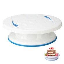 Yolife 10 дюймов пластиковый торт поворотный стол DIY Кондитерская выпечка инструмент подставка для торта Поворотный вращающийся торт украшения инструмент для выпечки