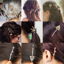 Женская заколка для волос золотистая металлическая с листьями