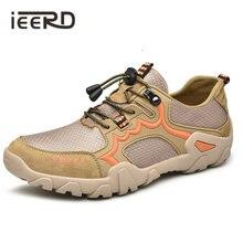 Размера плюс 48 Уличная обувь летние повседневные мужские кроссовки