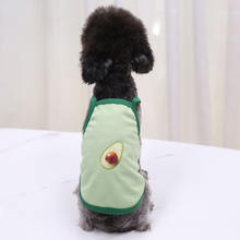 Dog clothes for small meidum dogs cat outfit kitten summer pet
