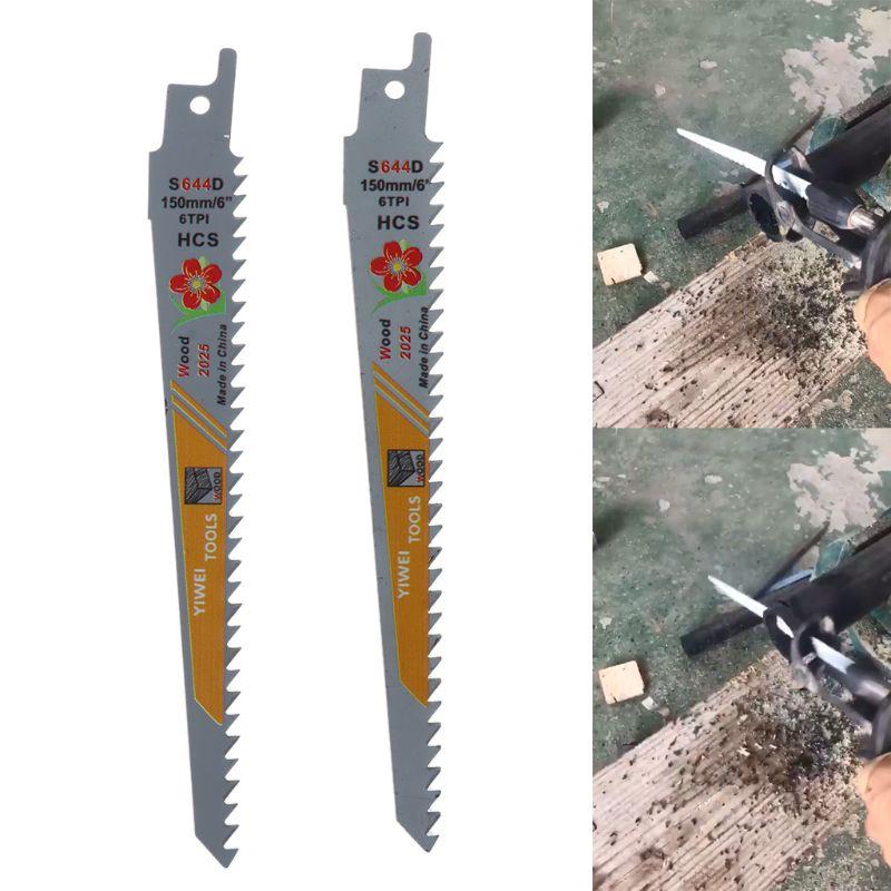 2PCS Durable HCS Reciprocating Sabre Saw Blades Set For Cutting Metal Professional S644D Blade Kit Tools