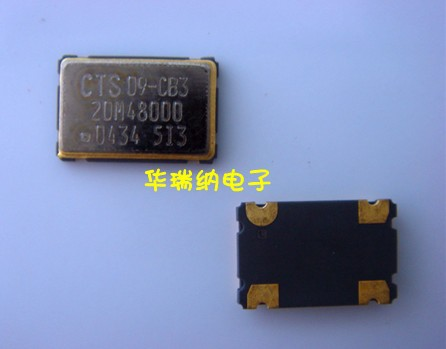 5pcs 100% New And Orginal Crystal SMD OSC 20.480M 5x7 5070 20.48M 20.480MHZ Active Patch
