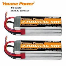 1/2 упаковок Youme 6S Lipo батарея 22,2 в 3300 мАч батарея для дрона 50C с разъемом Deans EC5 для радиоуправляемой лодки Monster Aglin 450 GTR 550