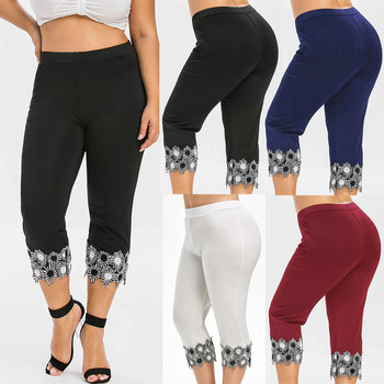 Fashion Women Casual Elastic Waist Plus Size High Waisted Applique Leggings Pant Loose Wide Leg Leggings Black active contrast color camo print elastic waisted leggings
