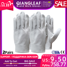 Qiangleaf Merk Veiligheid Handschoenen D Grade Witte Korrel Wanten Lederen Handschoen Mannen Driver Groothandel Witte Handschoenen Gratis Verzending 130