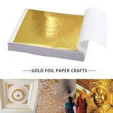 Feuille d'or pour dorure murale, 100 pièces, pratique, Pure et brillante, lignes de meubles, artisanat, décoration, 9x9cm