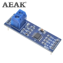 5PCS MAX485 Module RS 485 TTL to RS485 MAX485CSA Converter Module For Arduino Integrated Circuits Products