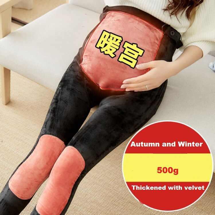 Autumn Winter Maternity Leggings Warm Trousers Plus Velvet Clothes Pregnancy Pants For Pregnant Women Thickened Leggings Pants