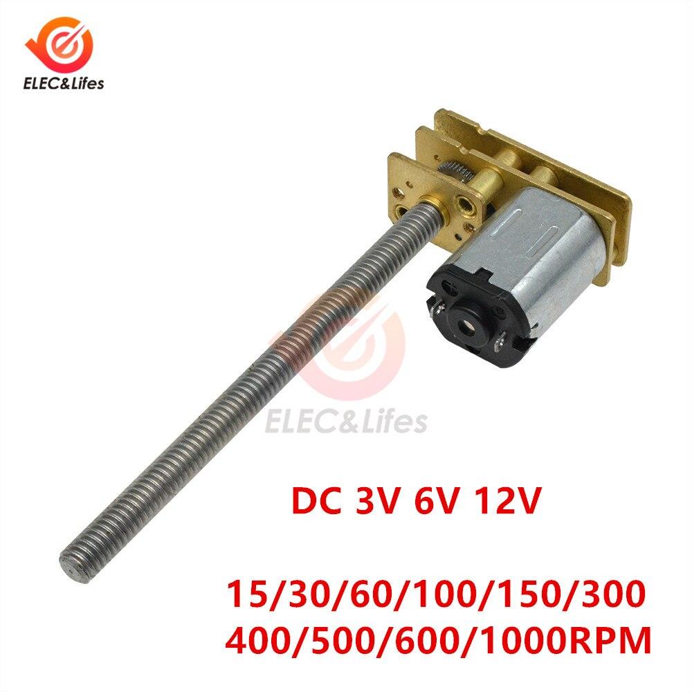 GA1024-N20 dc motor de engrenagem 15/30/60/100/150/300/400/500/600/1000rpm dc 3v 6v 12v m4 * 55mm parafuso de metal engrenagem de torque alto motor