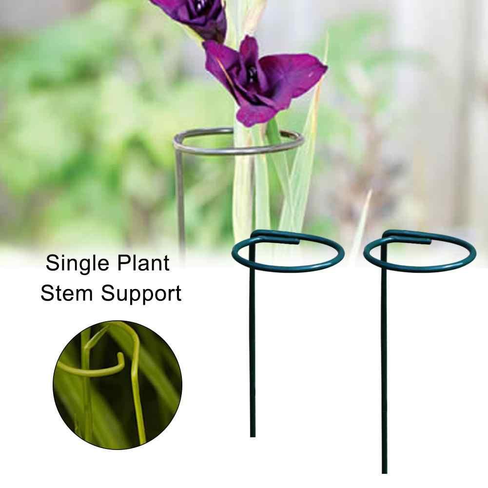 10 Pcs ดอกไม้หม้อพืชเดียว Stem ดอกไม้สาขาสนับสนุนโลหะสวน Rack พืชสุทธิ Quick การจัดส่ง