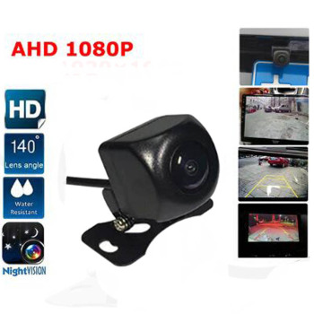 HD 1080P Night Vision Car Rear View Camera Auto Rear View Camera Car Back Reverse Camera Fish Eyes AHD Parking Assistance Camera image