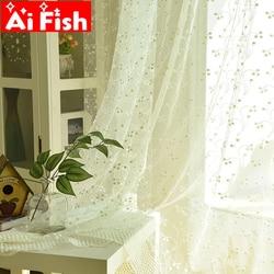 Бежевый гипсофиловый оконный отсев вышитый тюль занавески сетка ткань тюль отвесные занавески для гостиной MY071 #5