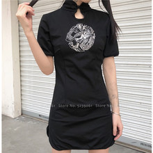 Women Embroidery Cheongsam Traditional Chinese Style Dress Dragon Qipao Girl Hanfu Gothic Party Streetwear Vestido Asian Clothes(China)