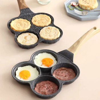 4 Holes Omelette Pan Non-stick Burger Eggs Ham Pancake Maker Pans Breakfast BBQ Wok Cooking Pot No Oil Smoke Pan