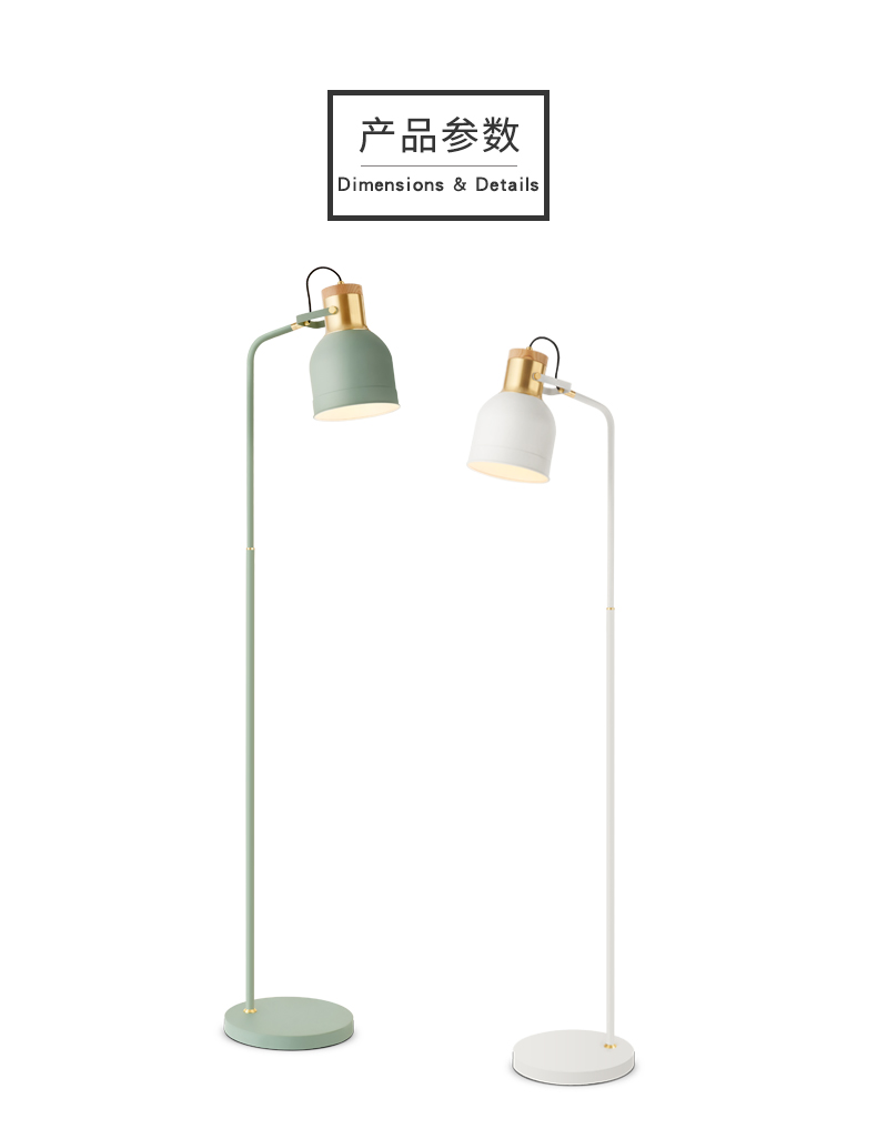 Minimalista criativo lâmpada de assoalho quarto sala