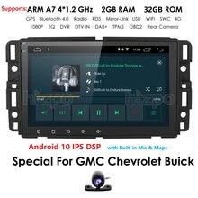 אנדרואיד 10 כפול דין רכב ניווט סטריאו עם Bluetooth Fit עבור GMC שברולט ביואיק יוקון אכדיה Savana מכונית מולטימדיה נגן