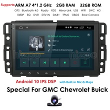 Android 10 Double Din Car Navigation Stereo with Bluetooth Fit for GMC Chevrolet Buick Yukon Acadia Savana Car Multimedia Player