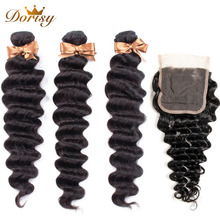 Deep Wave Bundles With Closure Peruvian Human Hair 10-24Inch Lace Non Remy
