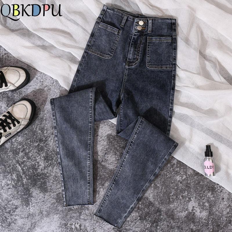 Korean Clothes Women High Waist Jeans Mom Plus Size Stretch Black Pencil Jeans Female Skinny Ring Nine Pants Streetwear Trousers