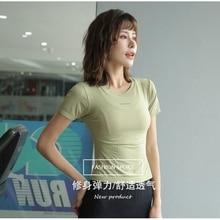 T-Shirt Sport Short-Sleeve Training Fitness Quick-Dry Women Yoga-Top